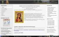 Приходской сайт zaozernaya.ru