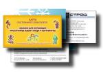 Сайт- визитка